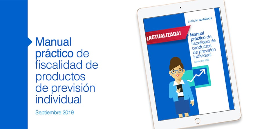 blog-manual-fiscalidad